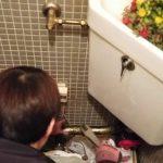 トイレの水漏れ/名古屋市西区