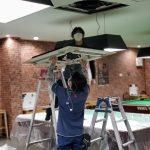 名古屋市昭和区/業務エアコンクリーニング