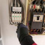 名古屋市昭和区/コンセント増設、誘導灯等設置申請工事
